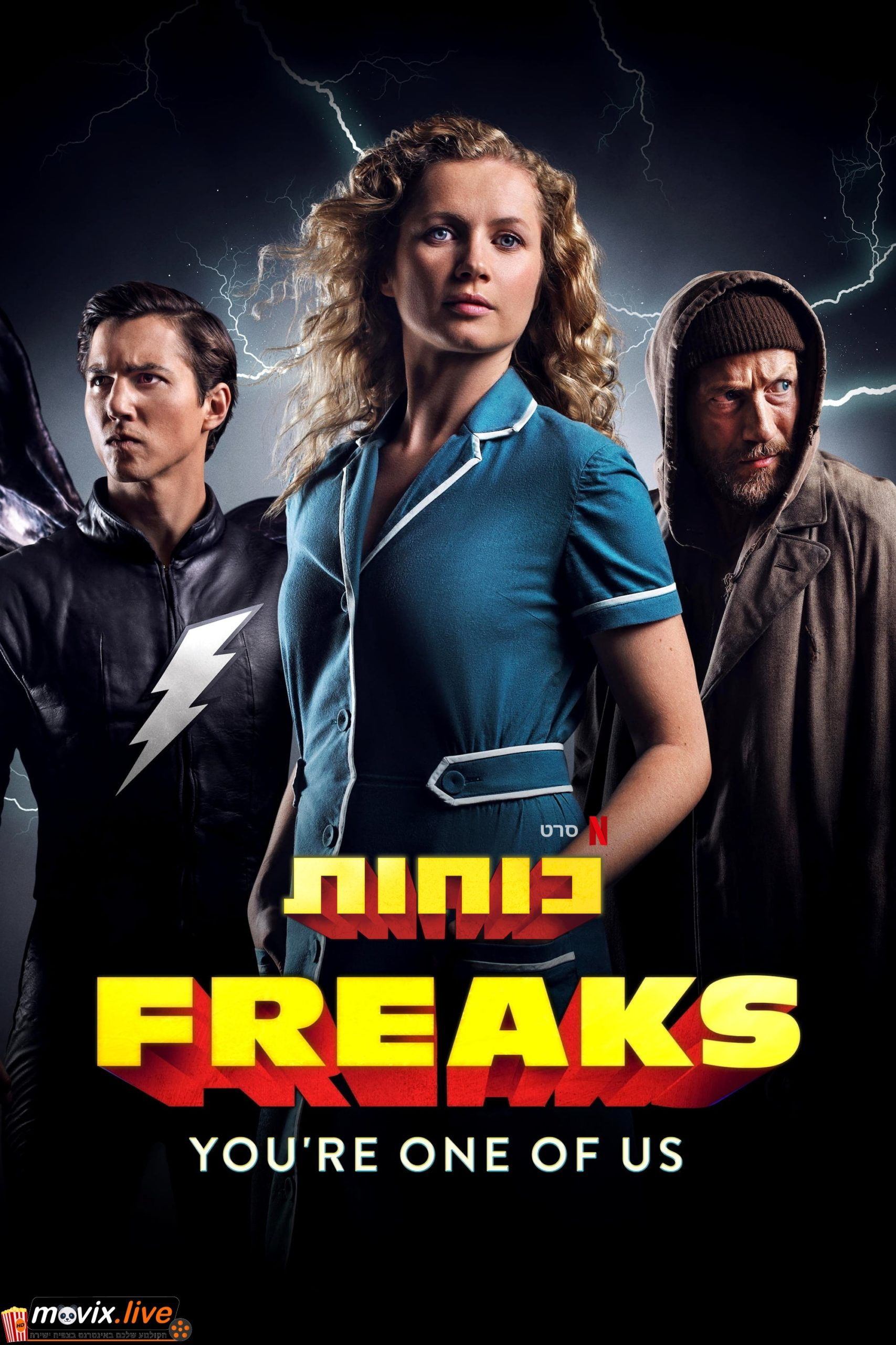 Freaks – You're One of Us